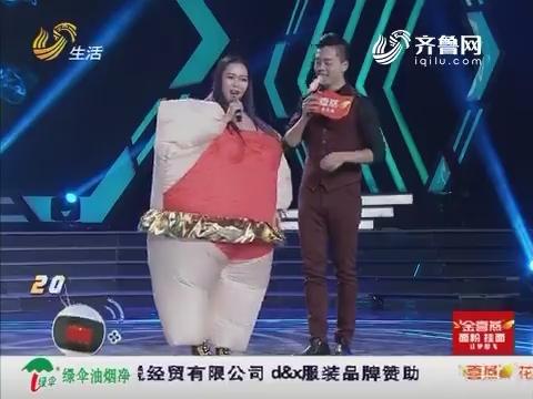 让梦想飞:辣妈茉莉爵士惊艳全场 挑战成功
