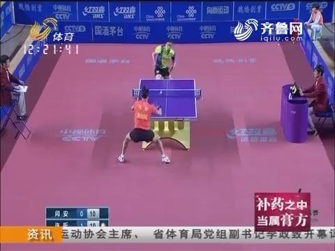 山东军团竞技场 乒超联赛:山东魏桥不敌上海中星集团