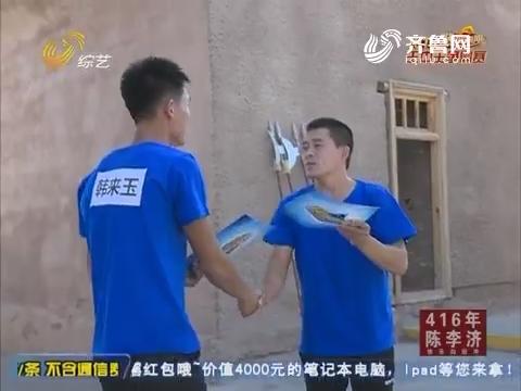 """快乐向前冲:张喜亮为了品尝酸奶街头上演""""狸猫换太子"""""""