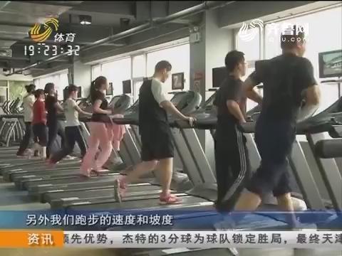 跑道PK跑步机:健身专家解析室内外跑步区别