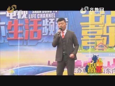 生活喜乐惠:王建淼演唱歌曲《中国龙》