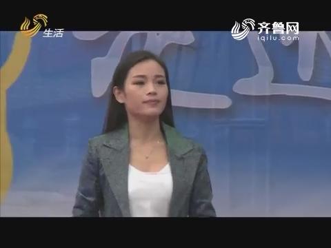 生活喜乐惠:李多丽演唱歌曲《一壶老酒》
