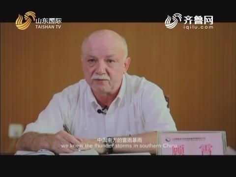 """20161218《有朋自远方来》:来自波兰的""""圣诞老人""""——顾霄"""