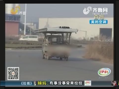 """菏泽:大马路上 出现一架""""滑翔机"""""""