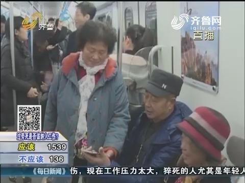 好消息!青岛地铁3号线全线通车