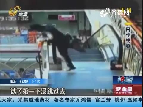 """网传""""女友买貂 男子跳楼"""""""