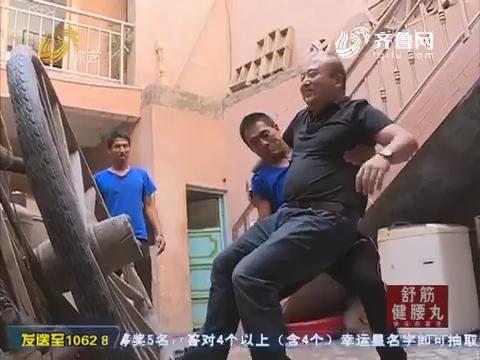 """快乐向前冲:张喜亮为了获得攻击权挑战200斤""""二师弟"""""""