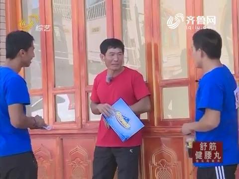 快乐向前冲:韩玉成落单惨遭围堵撕名牌大战一触即发