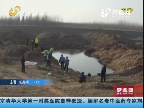 青岛:河边洗衣 母子双双溺水