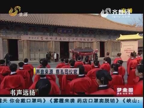 """""""开""""字当选2016全媒体年度汉字"""