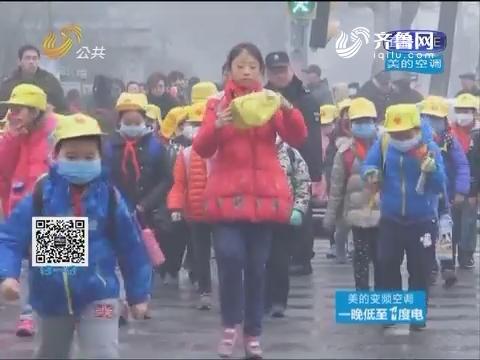 【权威发布】济南铁腕治堵治霾:年内推错时上下班