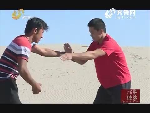 快乐向前冲:摔跤友谊赛 山东队不敌新疆队