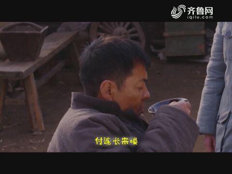 《我的父亲我的兵》12月24日齐鲁频道白金剧场播出