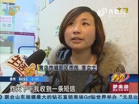 青岛:刚办了年卡 健身房要停业?