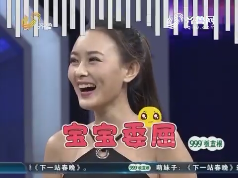 下一站春晚:甜美女神金豆豆演唱歌曲《HIGH歌》