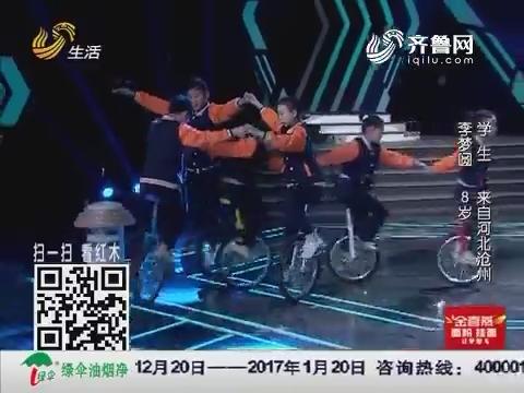 让梦想飞:李梦圆带领他们独轮杂技小伙伴表演独轮绝技