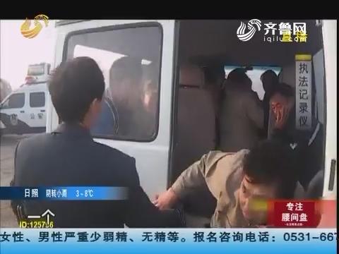 烟台:超!高速路上 7座客车实载15人