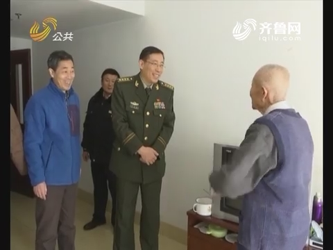 20161224《齐鲁消防》:公安部消防局督导山东省冬春火灾防控工作