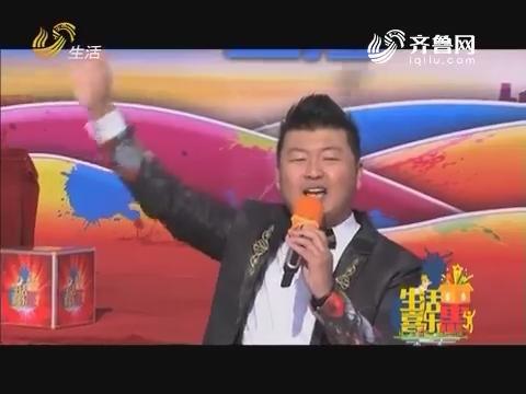 生活喜乐惠:王建淼演唱《飞得更高》