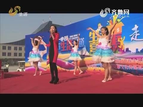 生活喜乐惠:李多丽演唱歌曲《开门大吉》