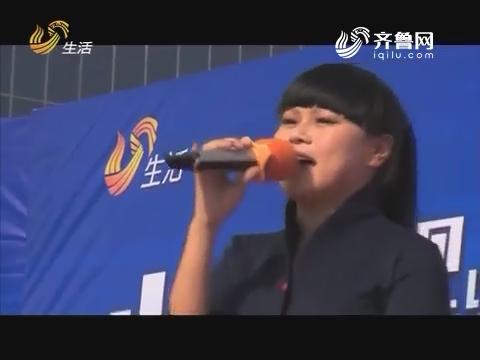生活喜乐惠:姚燕演唱歌曲《好一个女人家》