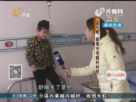 """新泰:5岁儿童信息登记为""""成年""""?"""