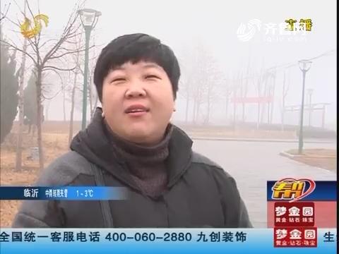 聊城:入股美容店 优惠还能分红?