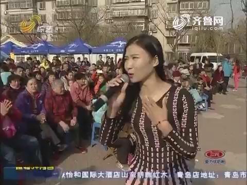 综艺大篷车:王媛媛演唱歌曲《风雨彩虹铿锵玫瑰》