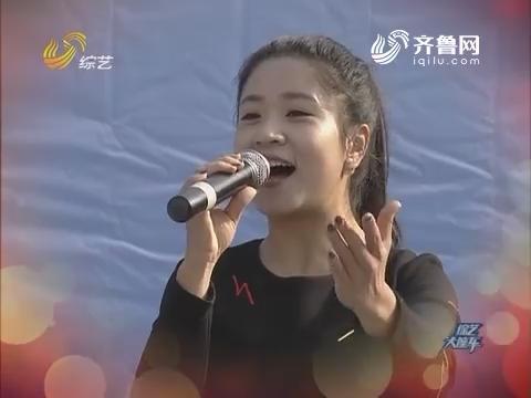 20161225《综艺大篷车》:走进铁路玉函小区