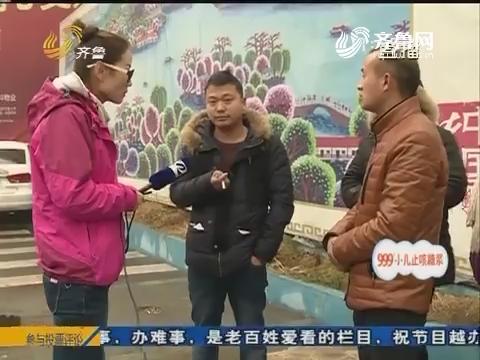 济南:20名农民工蜗居旅店 有家难回