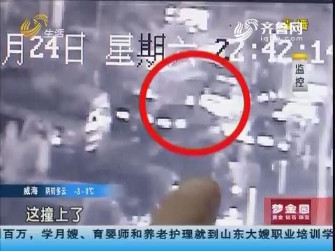 青岛:危险!酒司机开车撞代驾