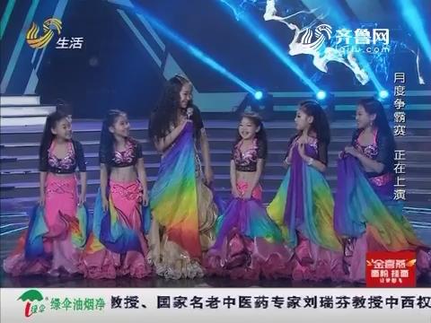 让梦想飞:最小肚皮舞老师王菲琳带领学生表演肚皮舞