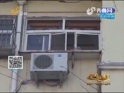 青岛:李沧区一小区居民楼发生爆炸 有人员受伤