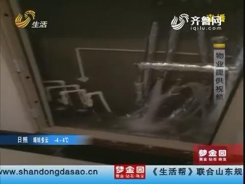 枣庄:苦不堪言 80户居民爬楼回家
