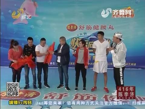 快乐向前冲:昔日赛场霸主刘宁重回赛道 霸气横幅震惊选手