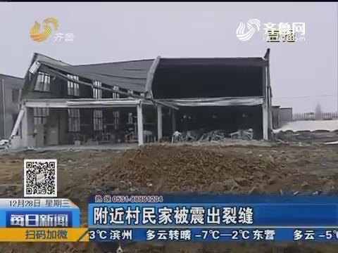 枣庄一服装厂12月27日晚发生坍塌事故