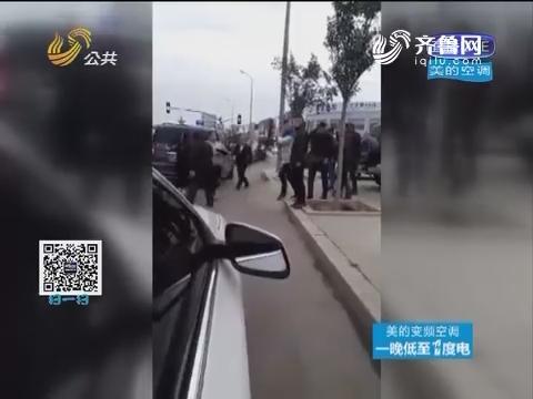 """临沂街头上演""""枪战""""? 附近商户:以为轮胎爆了!"""