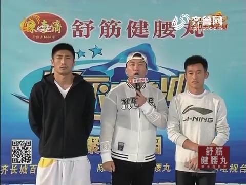 快乐向前冲:韩来玉VS刘宁 韩来玉技高一筹击败对手