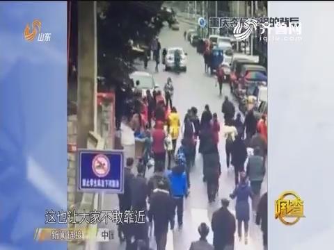 调查:重庆夺命车祸的背后