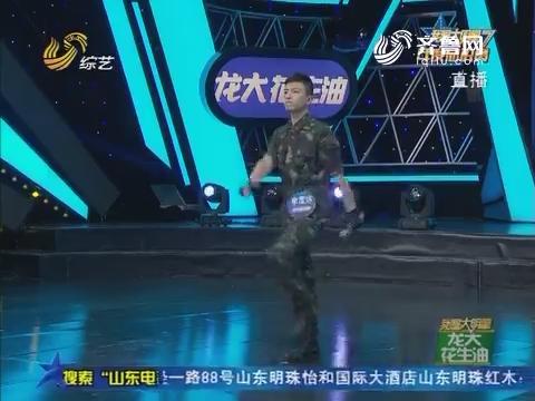 20161228《我是大明星》:女选手现场哭诉泣不成声