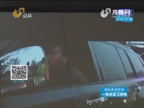 青岛:市民可对道路违法行为进行举报 第一笔奖励将发出
