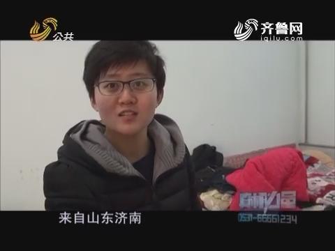 """20161229《真相力量》:贫困村里来了青年""""创客"""""""