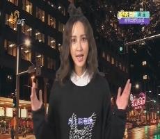 20161229《最炫国剧风》:我叫毛大毛
