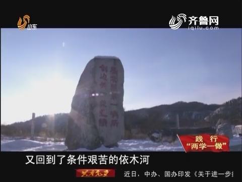 20161230《共产党员》:岁月荣光(第十六集)——《精准扶贫点亮幸福路》