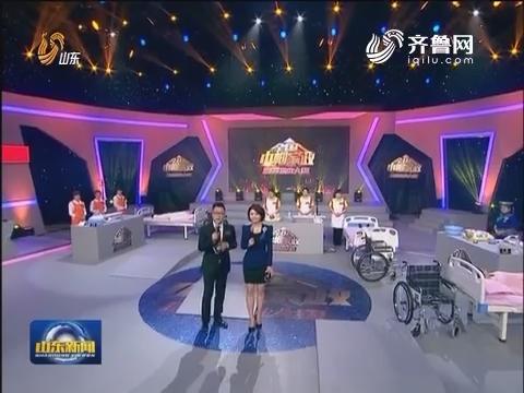 首届全国巾帼家政服务职业大赛电视总决赛举办