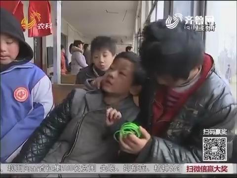 【三方帮您办】临沭:三方联络员把爱带进特殊学校