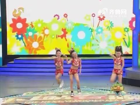 下一站春晚:小小舞娃大能量 春晚舞蹈我最大