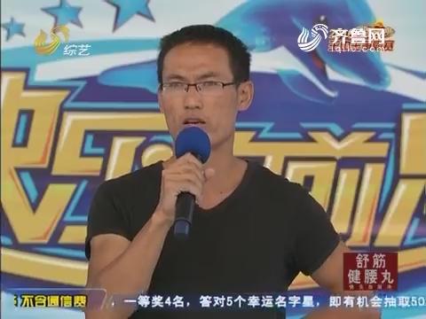 快乐向前冲:刘宁队虽开局落后 但是连扳两局拿到赛点