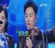 超强音浪:胡彦斌挑战《音浪大过杆》 影视金曲记忆力大考验