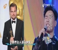 超强音浪:胡彦斌即兴演唱 2016文体大事记